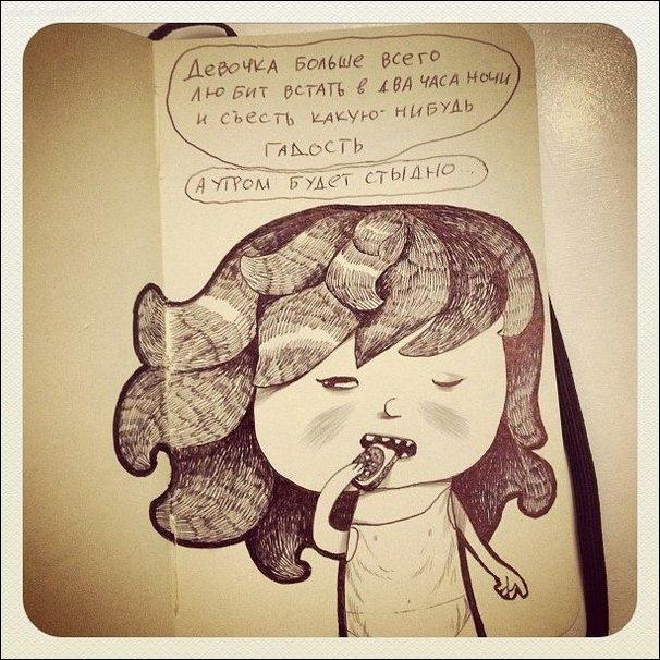 Почему девочка злится?