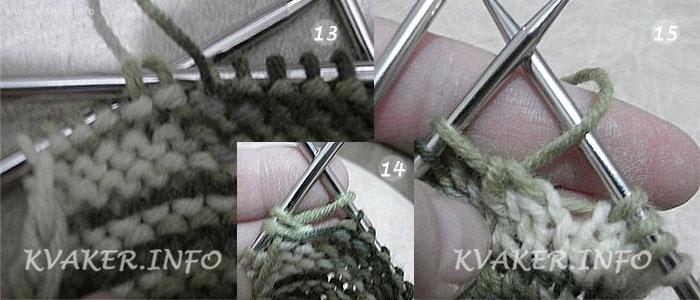 Носки спицами схемы. часть 2