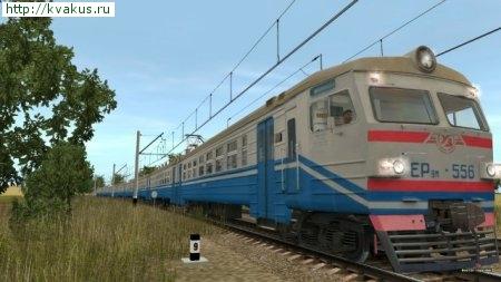 Trainz
