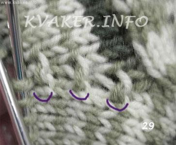 Носки спицами схемы. часть 3