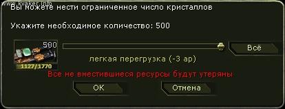 Походы в шахты советы новичкам №2