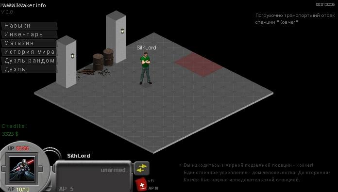 Обновление Kvaker Game до v0.8 beta
