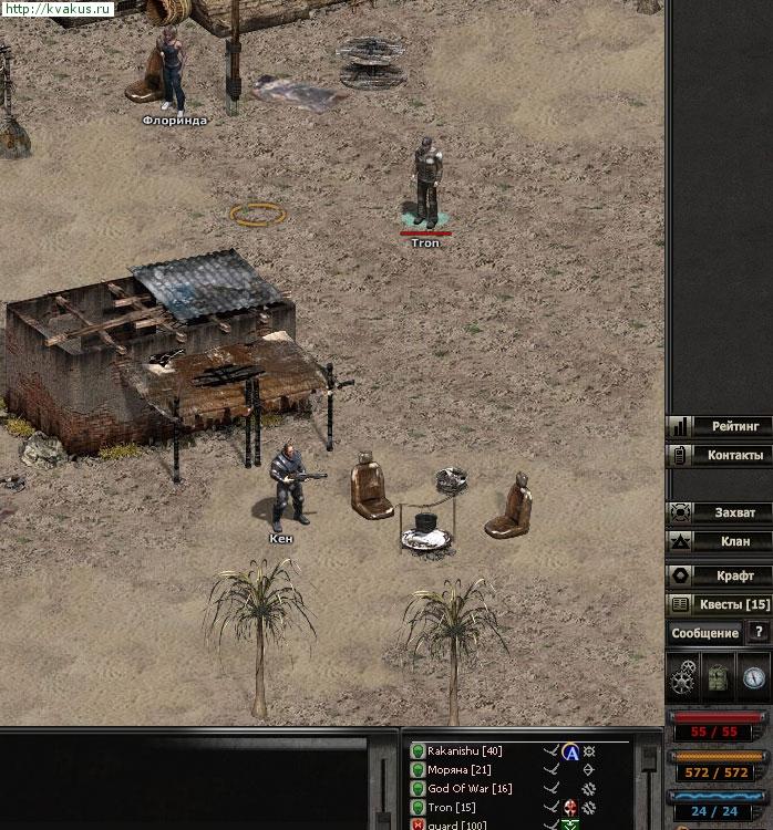 Край Мира Online RPG