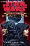 Дарт Бейн 3: Династия зла