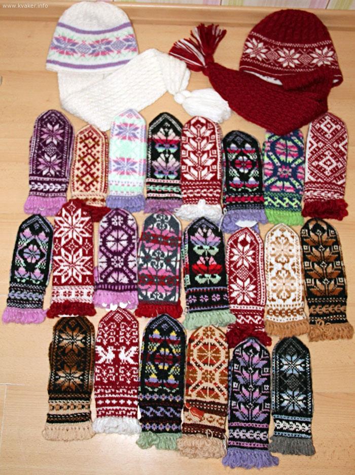 Вязаные изделия ручной работы. Шапки, варежки, шарфы и пр. на заказ
